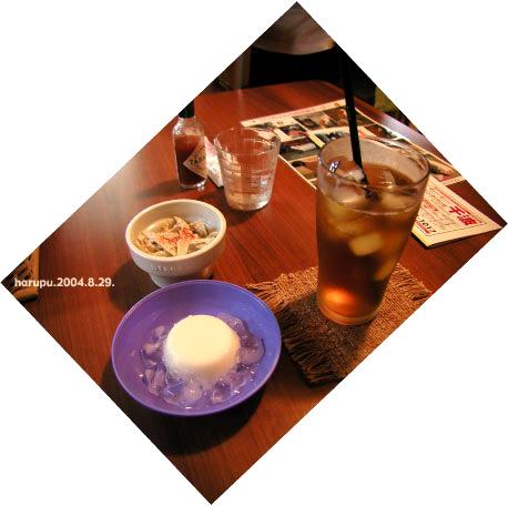wanko-menu-.jpg